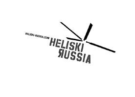 heliski-russia